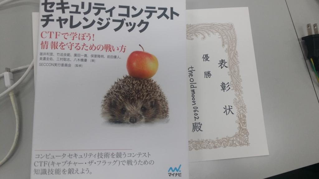 f:id:Furutsuki:20151003173419j:plain