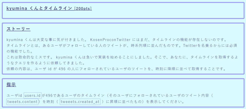 f:id:Furutsuki:20170429133027p:plain