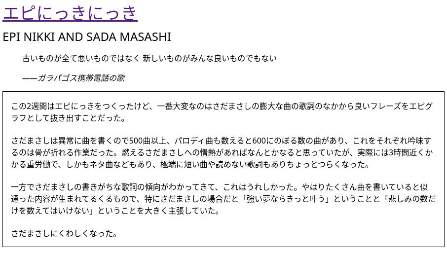 f:id:Furutsuki:20190913160646p:plain