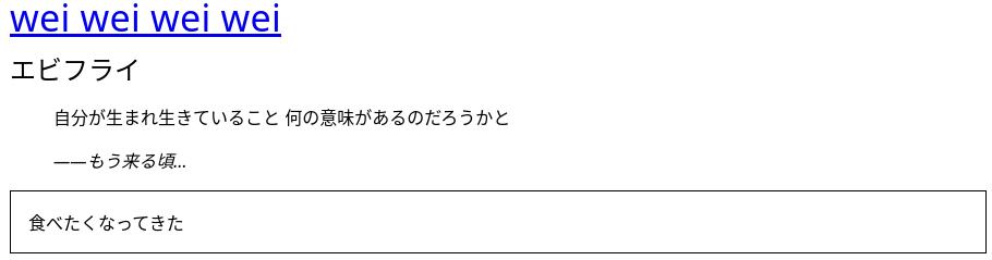 f:id:Furutsuki:20190913160723p:plain