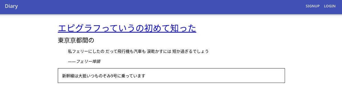 f:id:Furutsuki:20190913160734p:plain