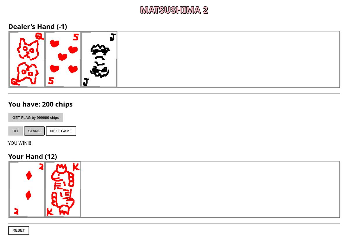 f:id:Furutsuki:20200907091628p:plain