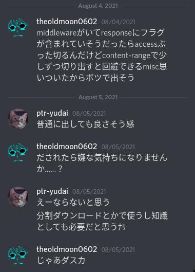 f:id:Furutsuki:20210829221056p:plain
