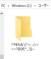 f:id:Fushihara:20170716000501p:plain