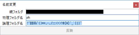 f:id:Fushihara:20170716001311p:plain