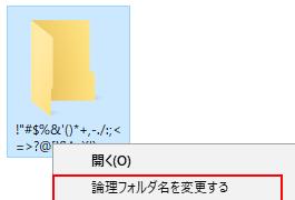 f:id:Fushihara:20170716004611p:plain