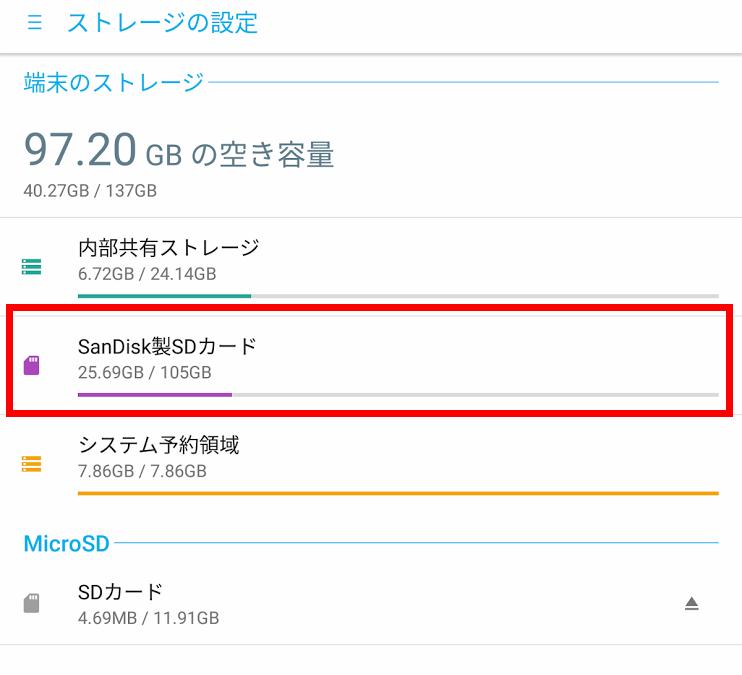 f:id:Fushihara:20170901024446p:plain:w300