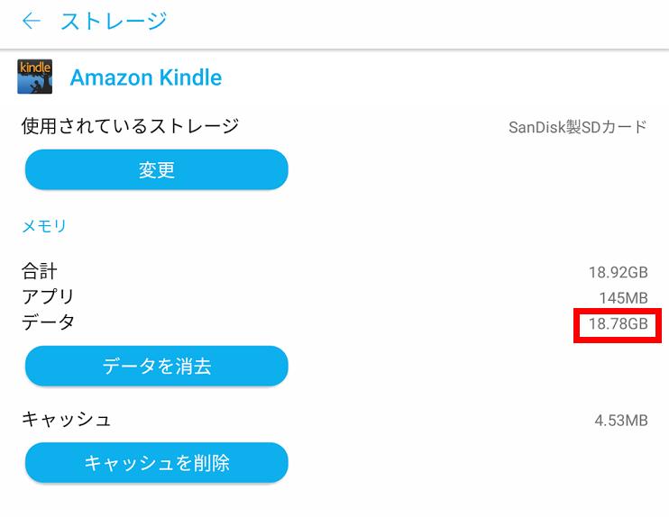 f:id:Fushihara:20170901024531p:plain:w300