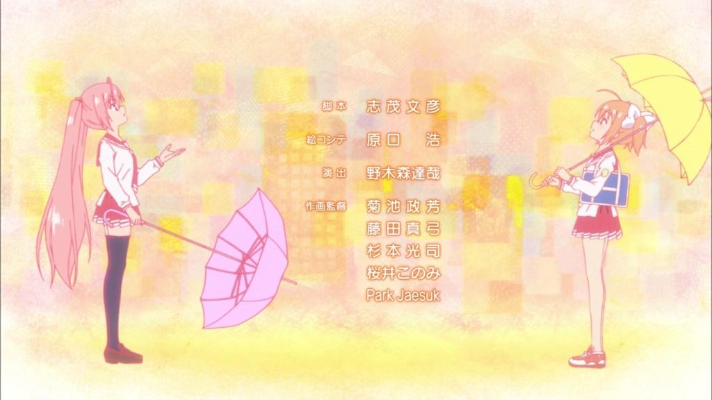 f:id:Fushihara:20171129224034j:plain