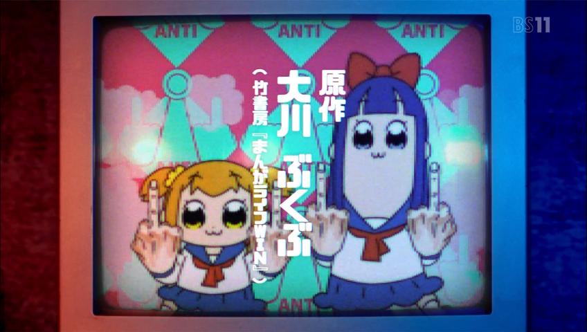 f:id:Fushihara:20180114015339p:plain
