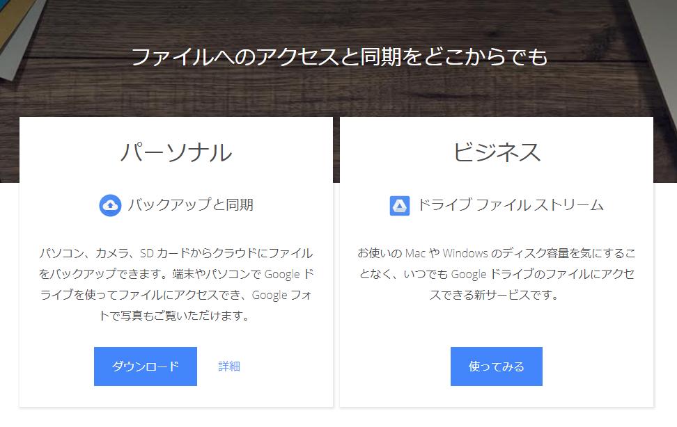 f:id:Fushihara:20180506073438p:plain
