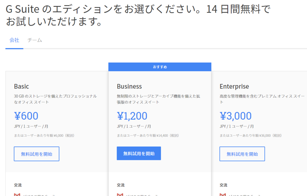 f:id:Fushihara:20180506075119p:plain