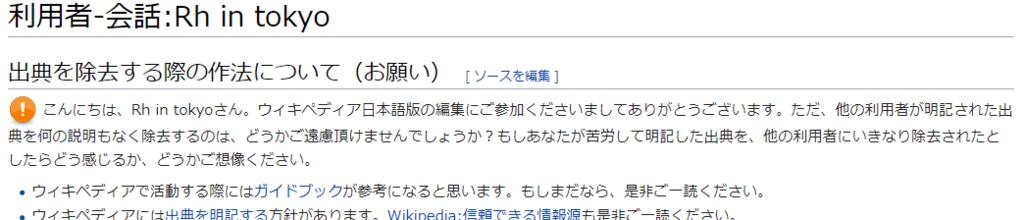 f:id:Fushihara:20190112100153p:plain