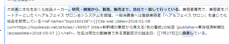 f:id:Fushihara:20190112102953p:plain