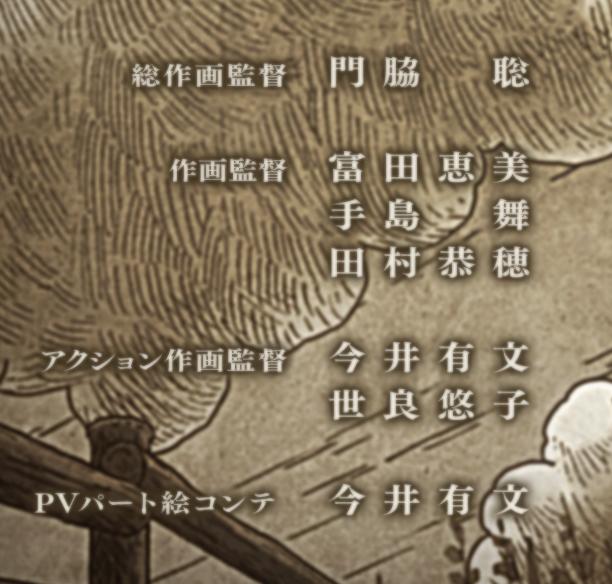 f:id:Fushihara:20190310194954p:image:w480