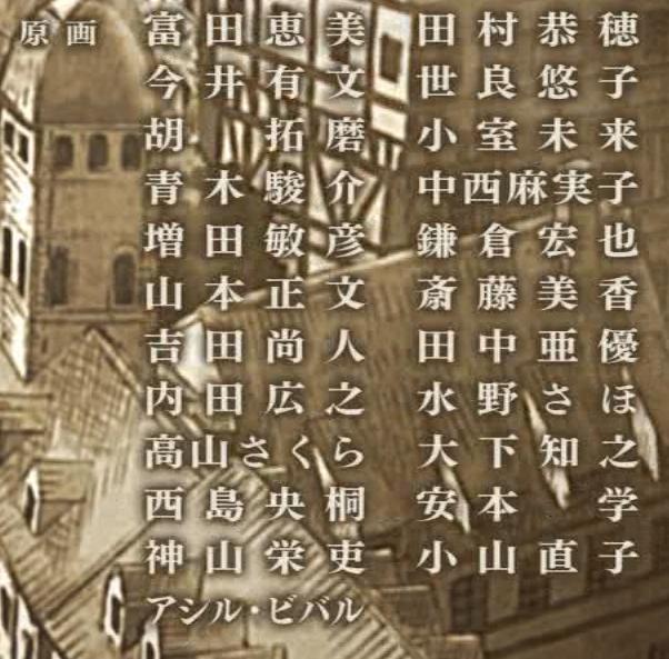 f:id:Fushihara:20190310195141p:image:w480