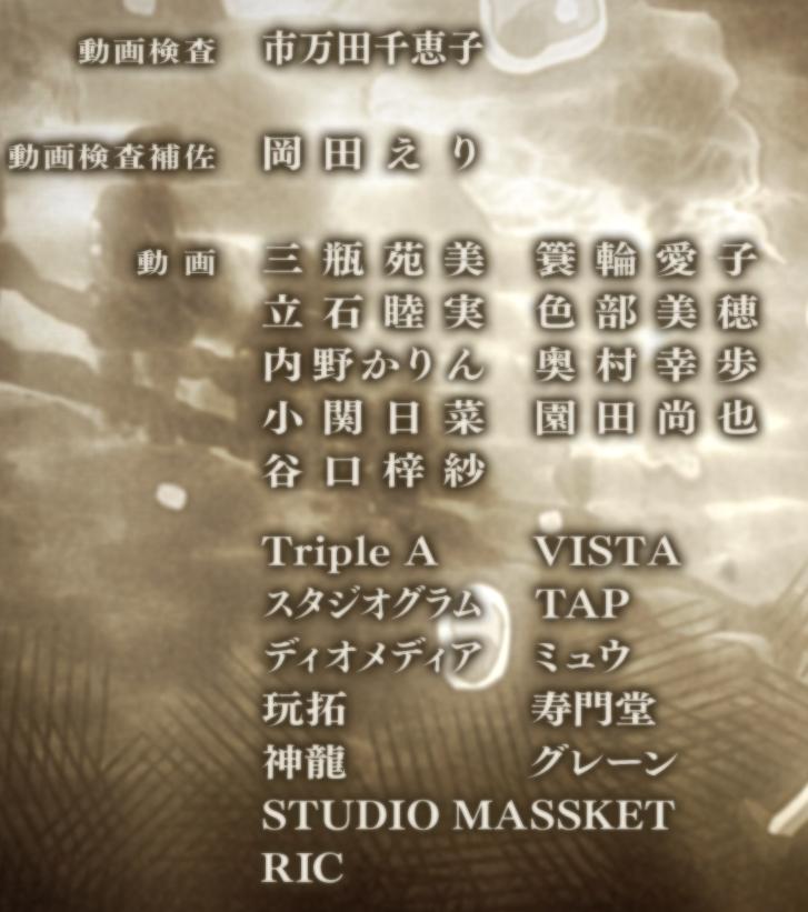 f:id:Fushihara:20190310195340p:image:w480