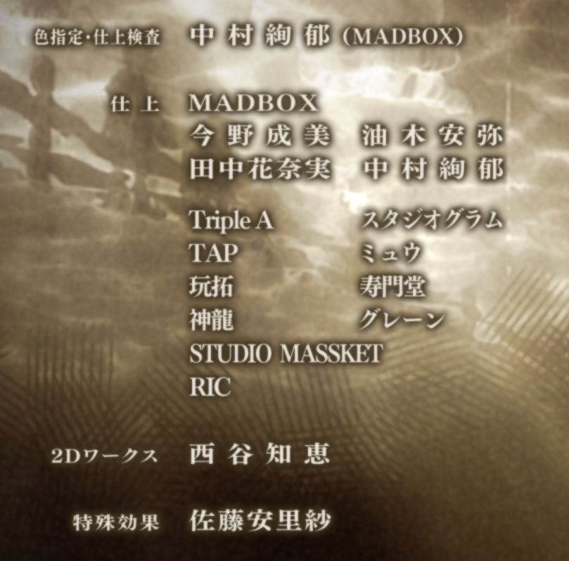 f:id:Fushihara:20190310195511p:image:w480