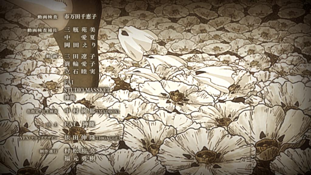 f:id:Fushihara:20190310200728p:image:w480