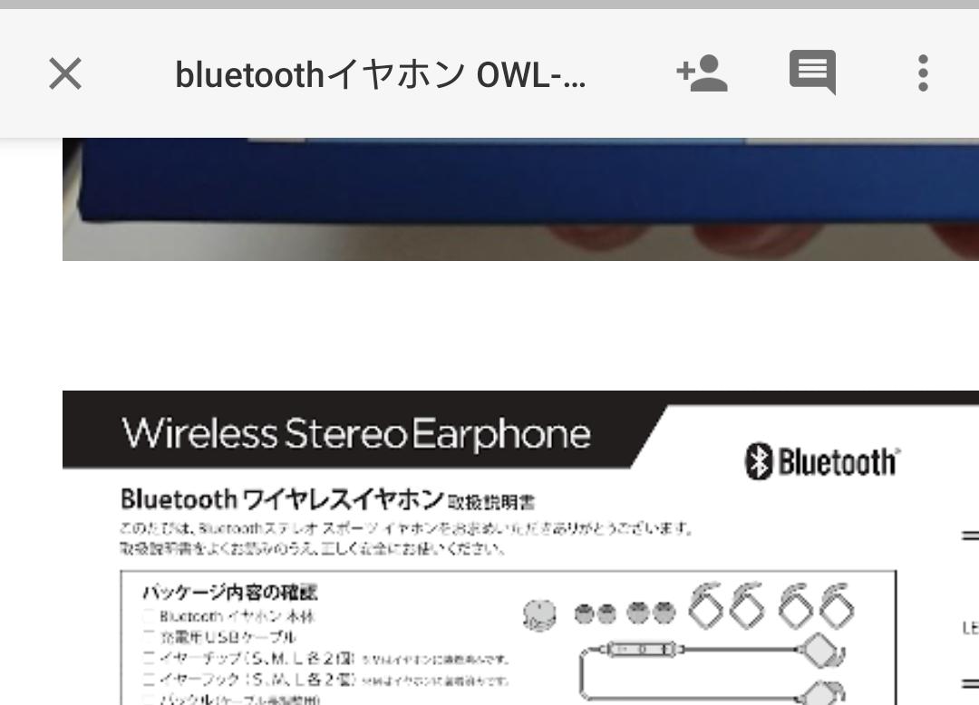 f:id:Fushihara:20190518223427p:plain