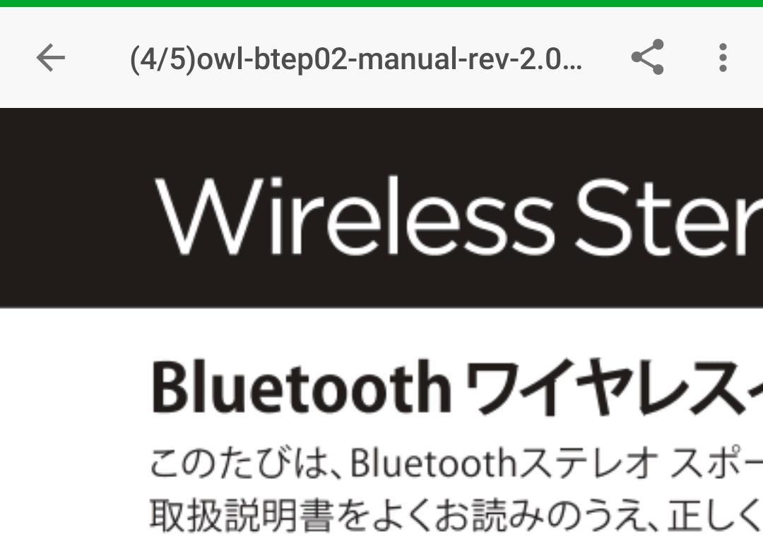 f:id:Fushihara:20190518224236p:plain