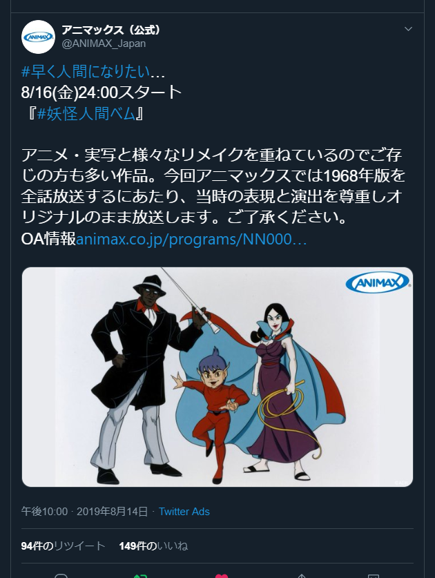 f:id:Fushihara:20190820004023p:plain