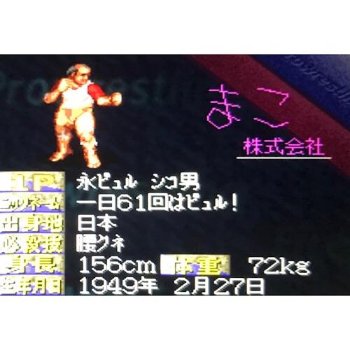 f:id:Futabakun:20210617011756j:image