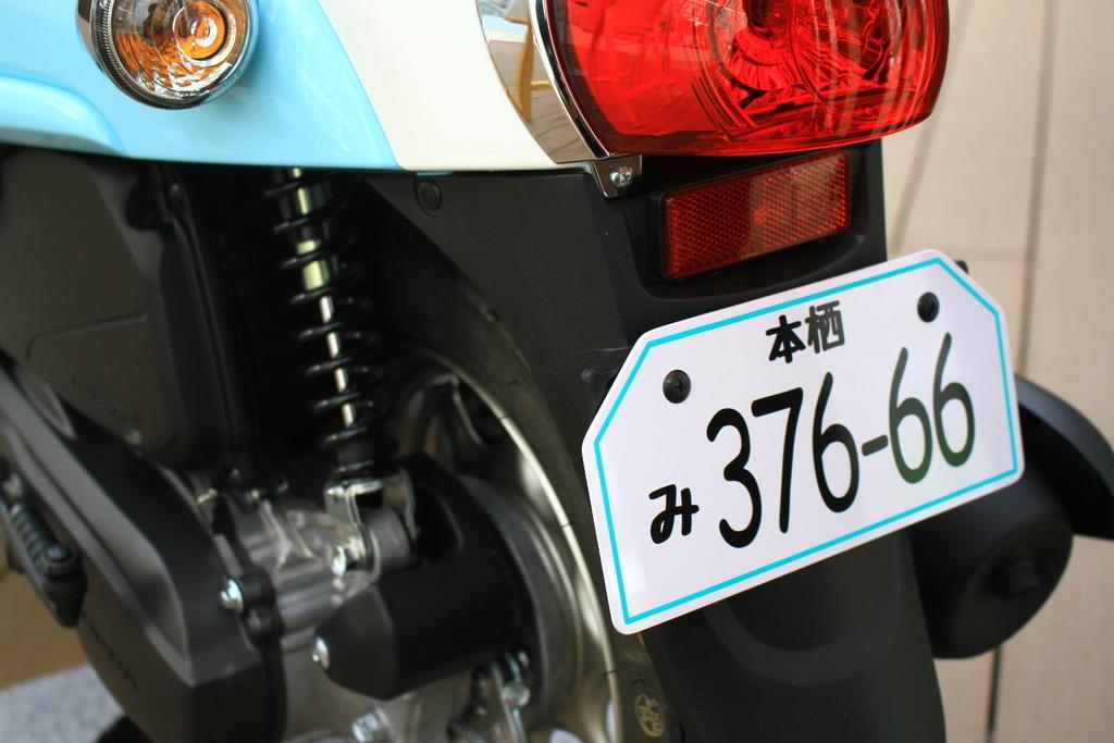 f:id:FutagawaNico:20180904174618j:plain