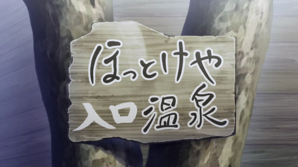 f:id:FutagawaNico:20180904175951p:plain