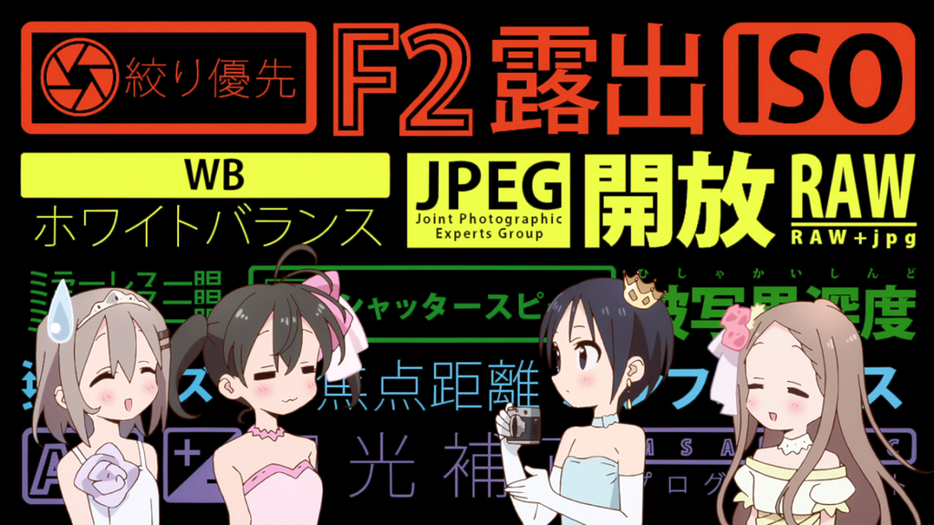 f:id:FutagawaNico:20180918115831p:plain