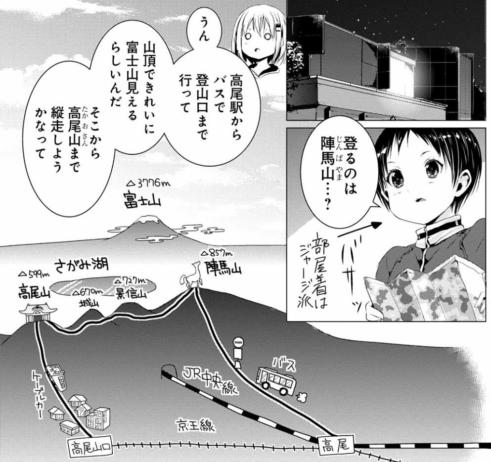 f:id:FutagawaNico:20180919065912j:plain
