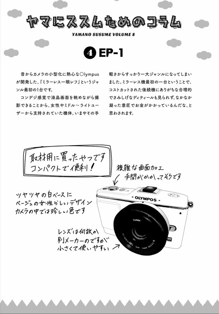 f:id:FutagawaNico:20180919070121j:plain