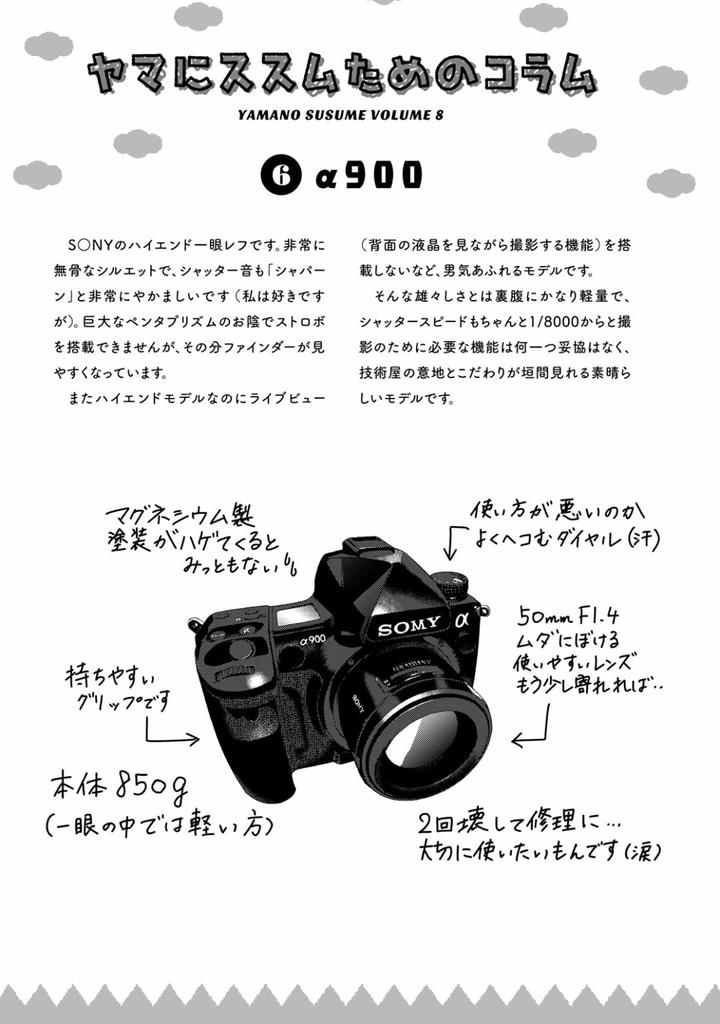 f:id:FutagawaNico:20180919070144j:plain
