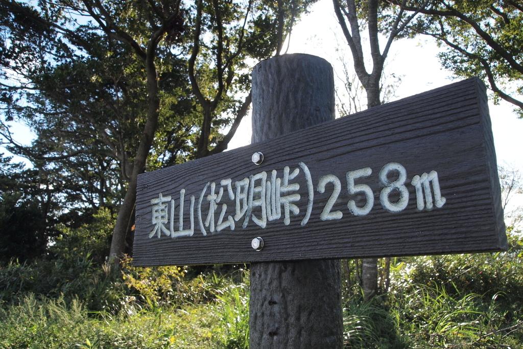 f:id:FutagawaNico:20180922183035j:plain