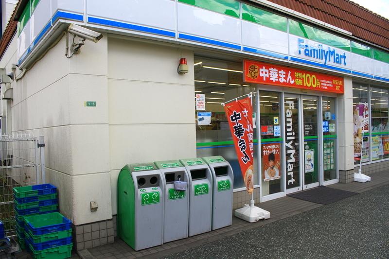 f:id:FutagawaNico:20180925230516j:plain