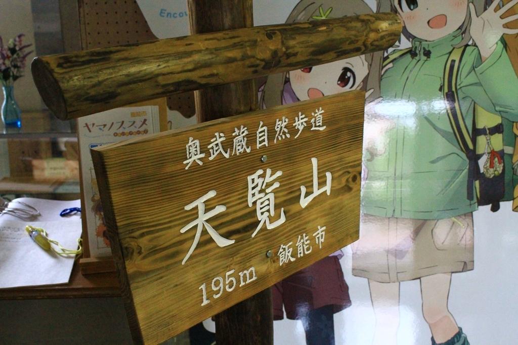 f:id:FutagawaNico:20180929182249j:plain