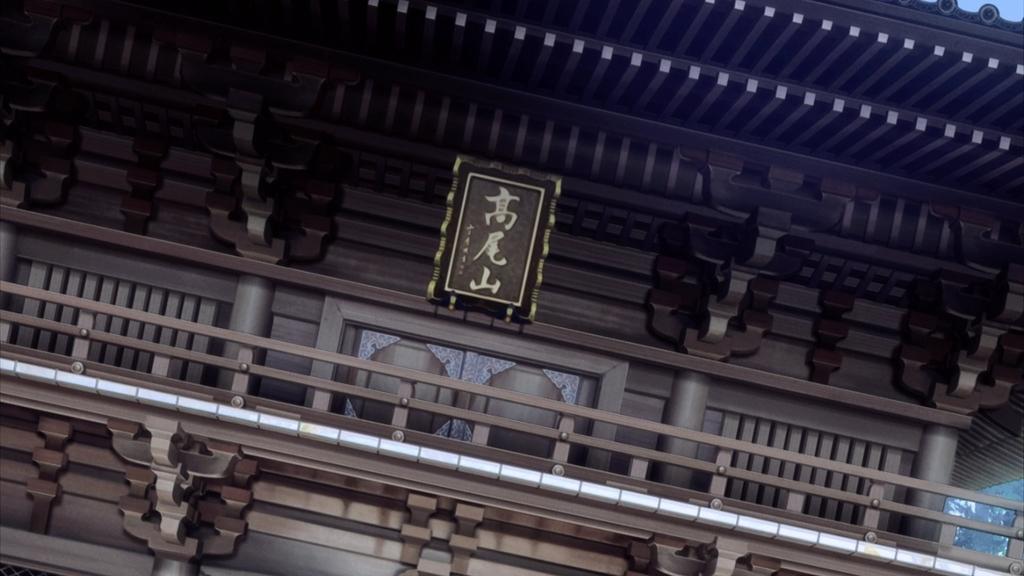 f:id:FutagawaNico:20181001010224j:plain