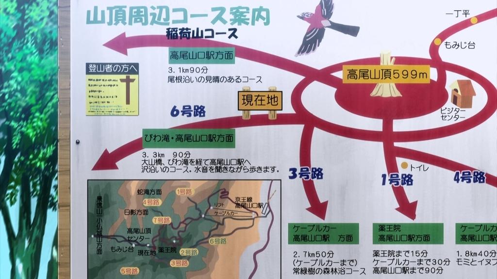 f:id:FutagawaNico:20181001090921j:plain