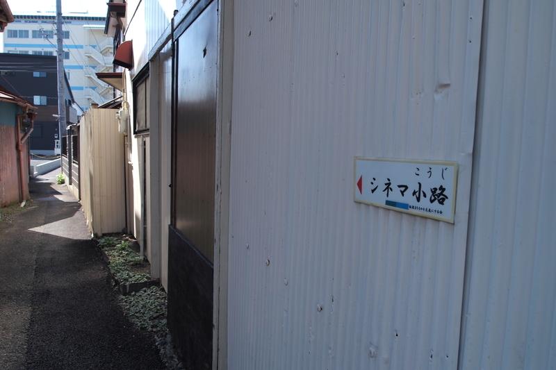 f:id:FutagawaNico:20190405221232j:plain