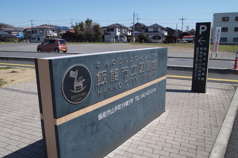 f:id:FutagawaNico:20190405221256j:plain