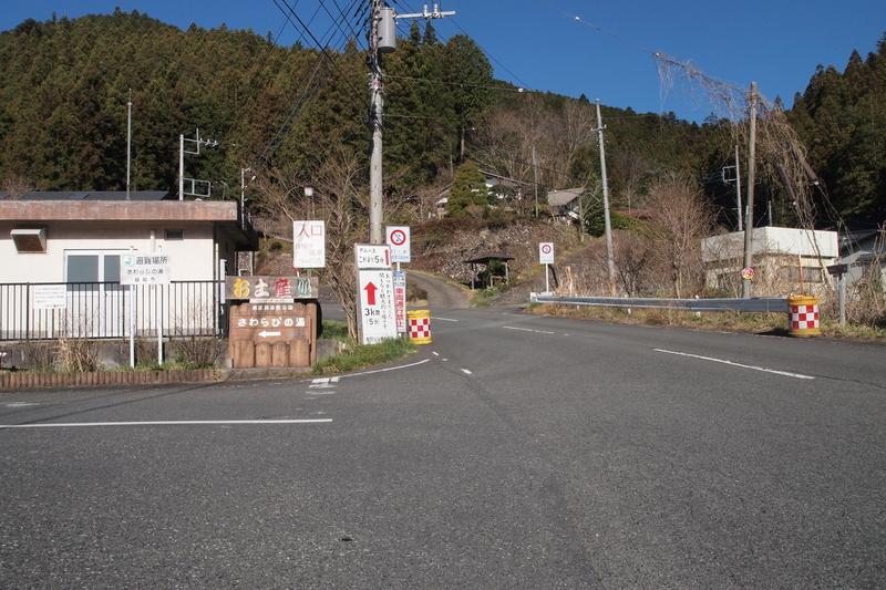 f:id:FutagawaNico:20190405221328j:plain