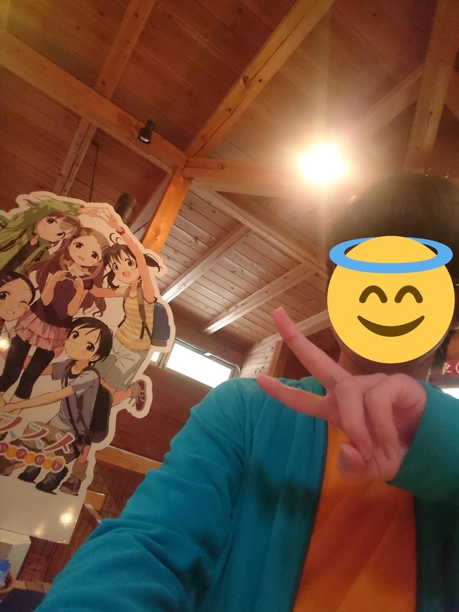 f:id:FutagawaNico:20190405234106j:plain