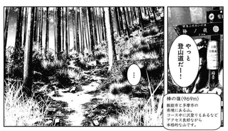 f:id:FutagawaNico:20190413223022j:plain