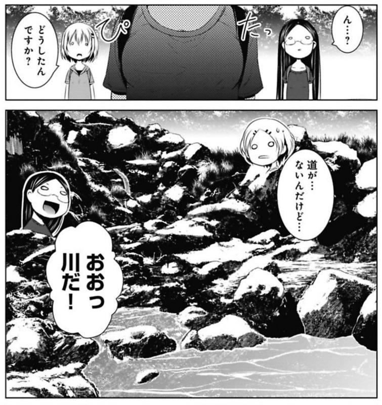 f:id:FutagawaNico:20190413224328j:plain