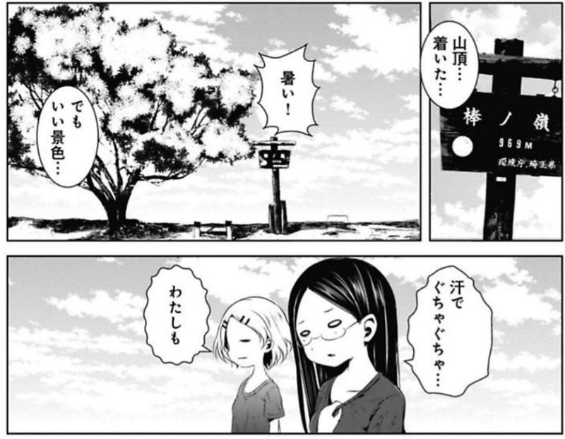 f:id:FutagawaNico:20190413230848j:plain