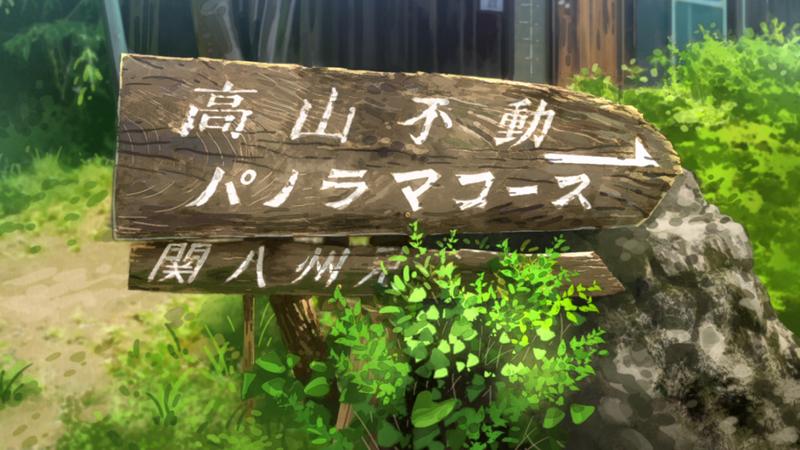 f:id:FutagawaNico:20190414213214p:plain