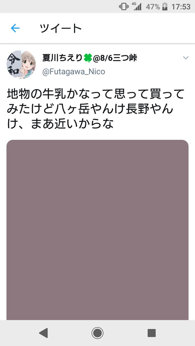 f:id:FutagawaNico:20190806175805p:plain