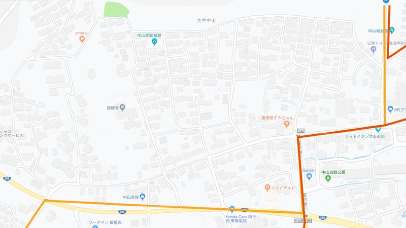 f:id:FutagawaNico:20190809021225p:plain