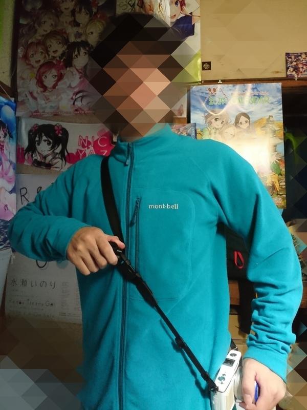 f:id:FutagawaNico:20190824012232j:plain
