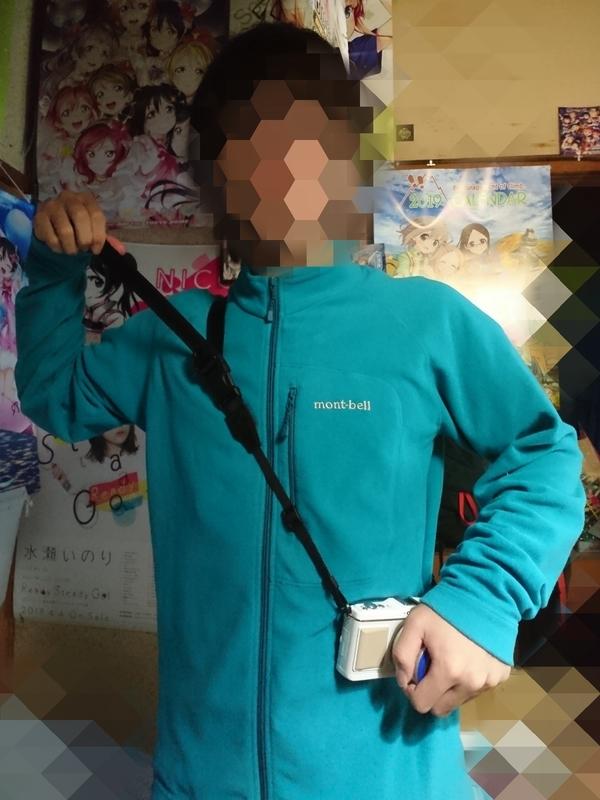 f:id:FutagawaNico:20190824012237j:plain